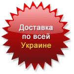 Доставка кабеля и провода по Украине